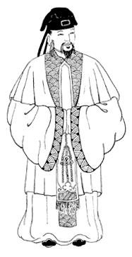 Zaojun