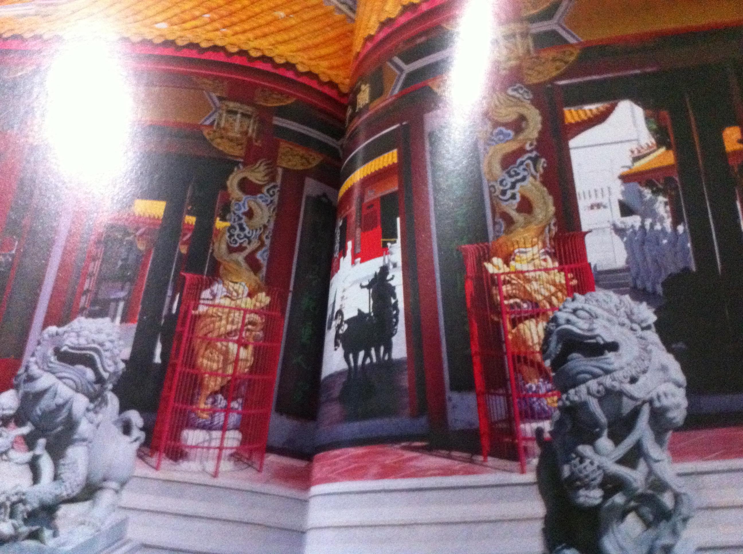Templo oriental