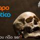 Capa Papo Cético #3 - ¿Ser ou não ser?
